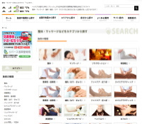 オウンドメディア事例サイトB