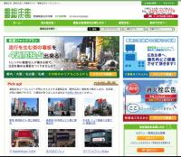 オウンドメディア事例サイトC